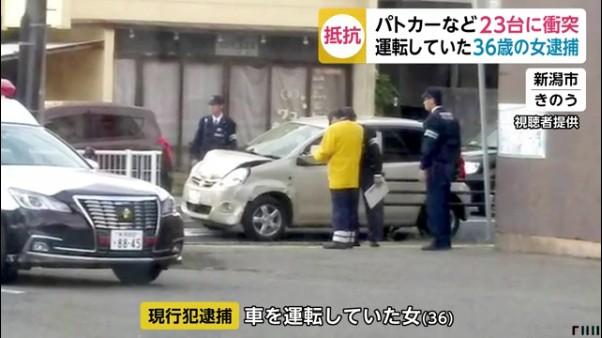新潟市街を車暴走 山形の女逮捕2