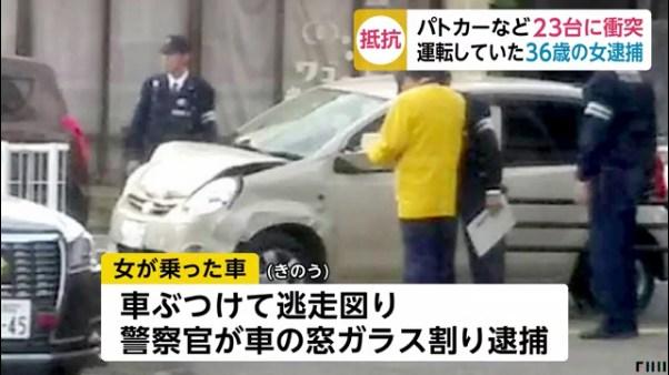警察官が車の窓ガラスを割り逮捕