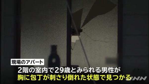 アパートで男女2人の遺体見つかる 殺人事件として捜査