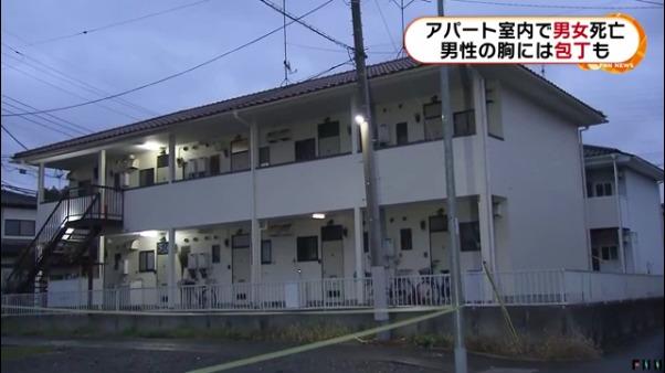 現場は栃木県真岡市八木岡の「マイシティライフ30番館」