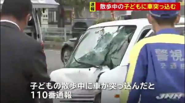 保育園児らの列に車突っ込む 60代の男を逮捕