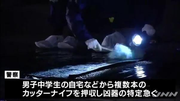 警察は複数本のカッターナイフを押収し凶器の特定を急ぐ