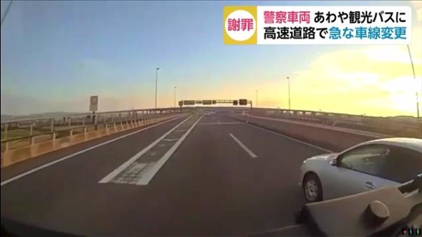 兵庫県警の車両「幅寄せ」で観光バス事故