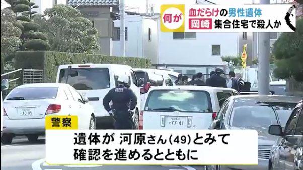 警察は遺体を河原薫さんとみて確認を進める1