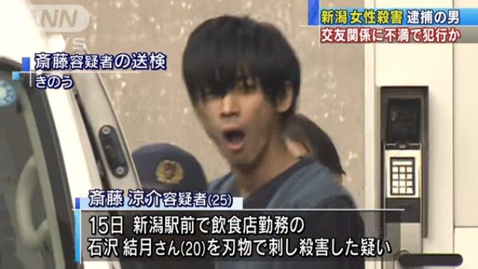 斎藤涼介と石澤結月さんは「人狼殺」で親交を深める