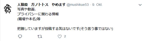 斎藤涼介(ガノトトス)のTwitter5