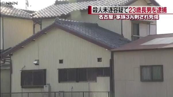 現場は名古屋市港区西福田1丁目の遠藤純の自宅