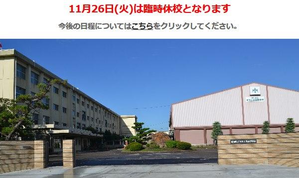 愛知県立小牧工業高等学校の50代男性教諭が職員室で自殺