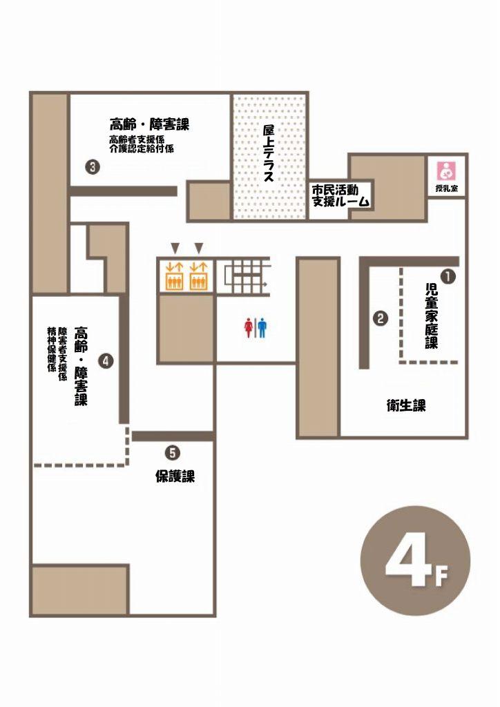 川崎市高津区役所4階の生活保護の窓口