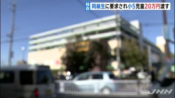 20万円を使ったのは「アピタ千代田橋店」
