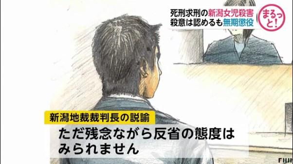判決後に山崎威裁判長が涙ぐみながら説諭3