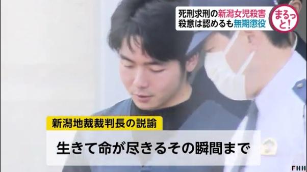 判決後に山崎威裁判長が涙ぐみながら説諭4