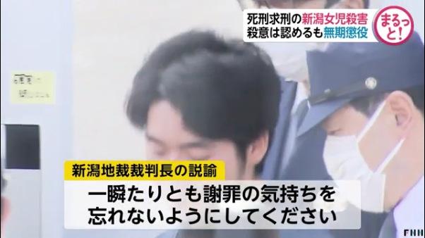 判決後に山崎威裁判長が涙ぐみながら説諭5