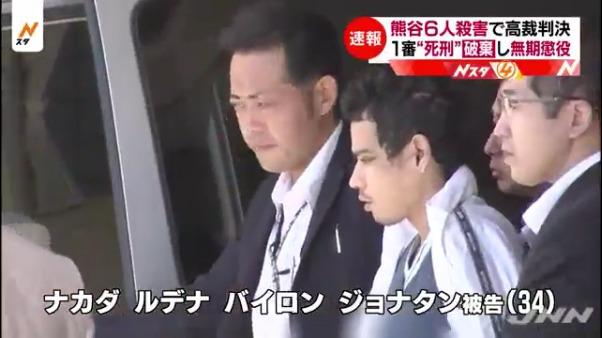 熊谷連続殺人事件1