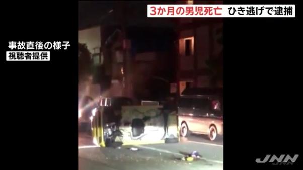 衝突のはずみで森山由佳さんの軽自動車が横転し森山奏斗ちゃんが車外に飛び出し死亡1