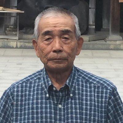 高橋脩容疑者は『「玉澤徳一郎」に告ぐ』で借金トラブルを告発していた2