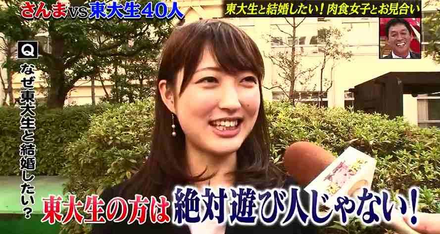 森田由乃さんは「さんまの東大方程式」に出演していた3