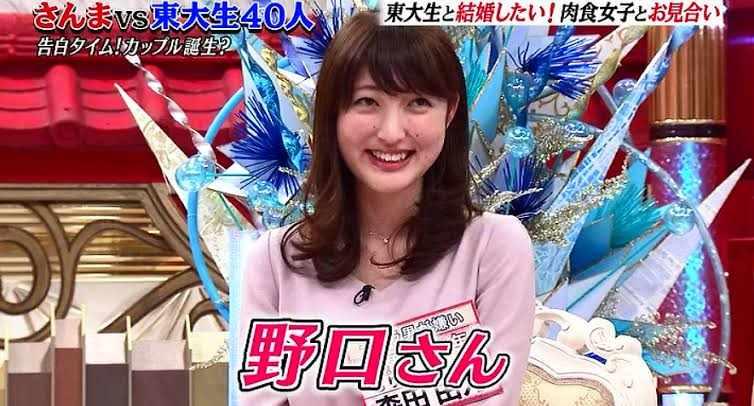 森田由乃さんは「さんまの東大方程式」に出演していた4