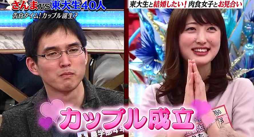 森田由乃さんは「さんまの東大方程式」に出演していた5
