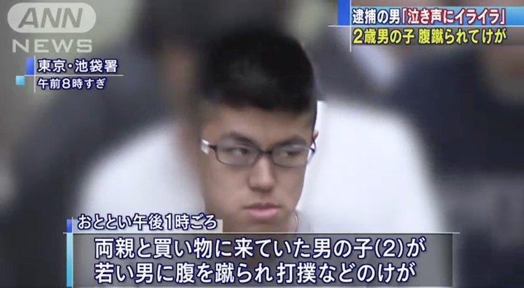 2歳男児に暴行した関田信示容疑者を逮捕