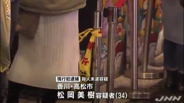 ドンキで中国人観光客を切りつけた疑い 松岡美樹容疑者を逮捕
