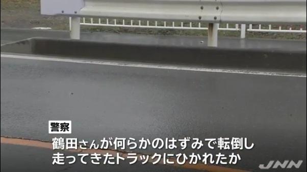 鶴田紗希さんが何らかのはずみで転倒し鈴木克昌容疑者が運転するトラックが乗り上げる