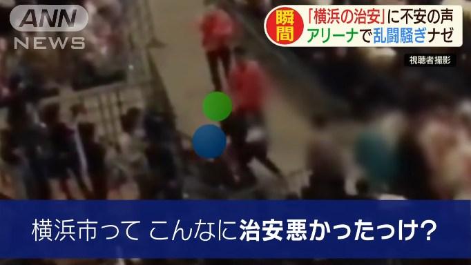 新成人最多の横浜市で式典中にトラブル