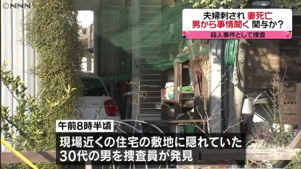 現場近くで隠れていた30代の男を捜査員が発見