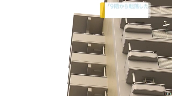 現場は大阪市平野区長吉六反1丁目の「市営長吉六反第1住宅」1