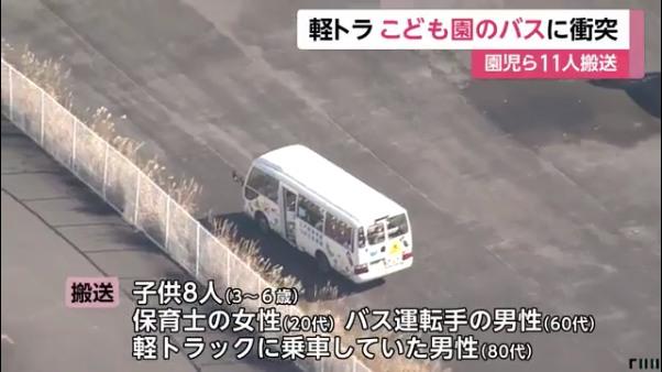 バスに乗っていた3歳から6歳の子供8人と保育士と運転手が病院に運ばれる