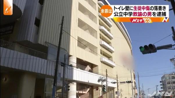 現場は「イトーヨーカドー 津田沼店」のトイレ