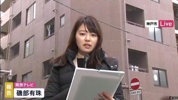 現場は神戸市須磨区前池町2丁目の「藤井ハイツ」