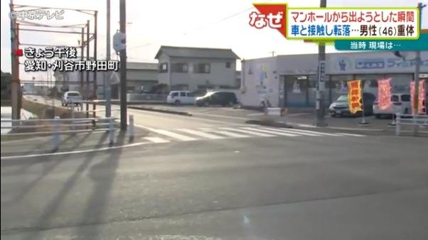 現場は愛知県刈谷市野田町の「野田町十三塚」交差点