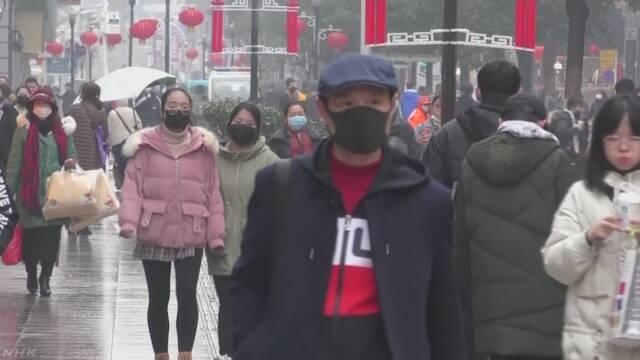 新型肺炎 中国の患者数1200人超 死者は41人に