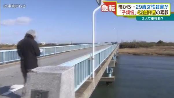 現場は三重県川越町の日之出橋