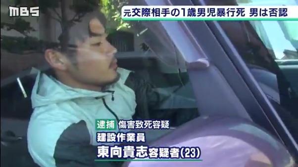 中窪理斗くんを虐待して死なせた東向貴志容疑者を逮捕
