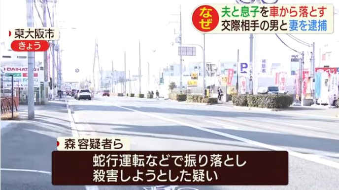 現場は東大阪市吉田下島の「河内吉田交差点」周辺