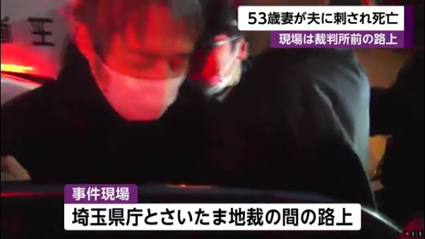 現場は埼玉県庁とさいたま地裁の間の路上