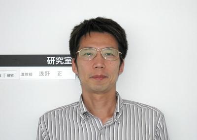 浅野正は文教大学人間科学部臨床心理学科の准教授