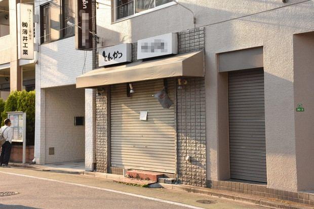 聖火ランナーのとんかつ店主 「とんかつ まるとし」の若山太郎さんが火災で死亡3
