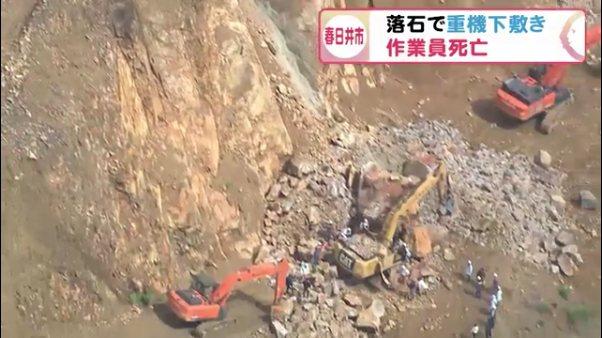 現場は愛知県春日井市外之原町の「小西生コン春日井砕石工場」