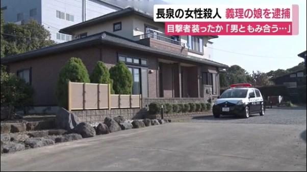 現場は静岡県駿東郡長泉町下土狩の諏訪部麻衣容疑者の自宅