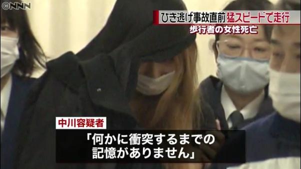 中川真理紗容疑者(31)を再逮捕 「薬を飲み過ぎた」 職務質問から逃走し高橋悠さん(34)をはねて死なせる