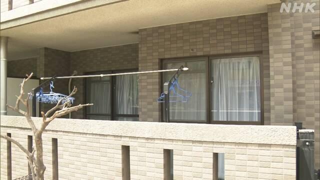 埼玉県富士見市のマンション「タートルクレインふじみ野2」で60代男女の遺体 36歳男が出頭 「両親を殺してしまった」
