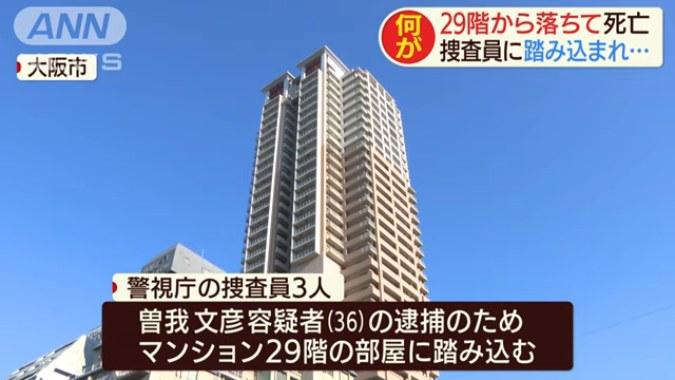 現場は大阪市西区南堀江1丁目の「エルザグレース堀江タワー」