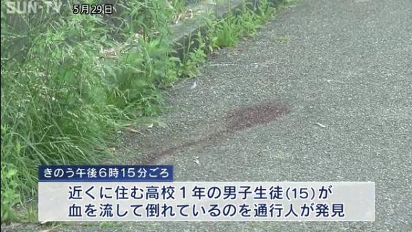 兵庫県三田市けやき台の「平谷大橋」から高1男子が飛び降り死亡 27日に臨時登校するも変わった様子なし