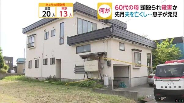 現場は青森市大字油川中道の佐藤淳子さんの自宅