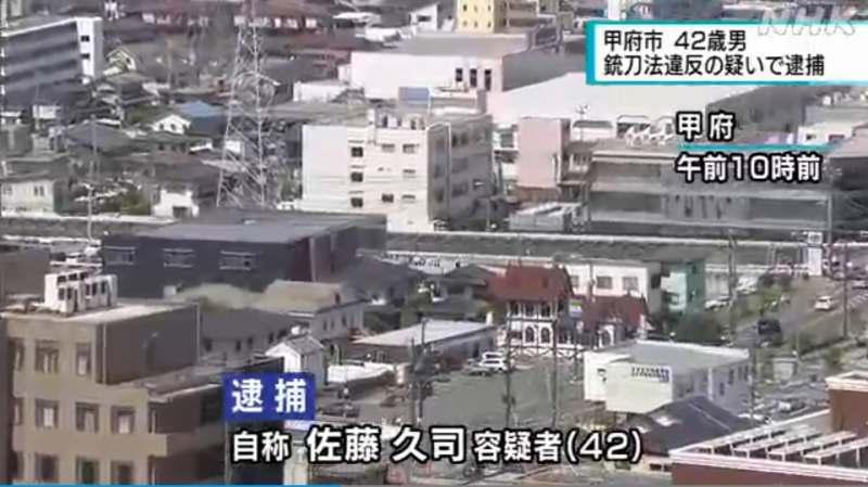 佐藤久司容疑者(42)を逮捕 山梨トヨタ自動車本社に包丁と散弾銃を持って侵入 「上司とトラブルがあった」