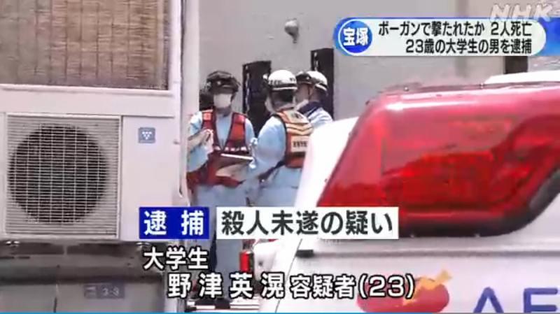 野津英滉容疑者(23)を逮捕 宝塚市安倉西の住宅でボーガン乱射 神戸学院大学三田ゼミの学生か