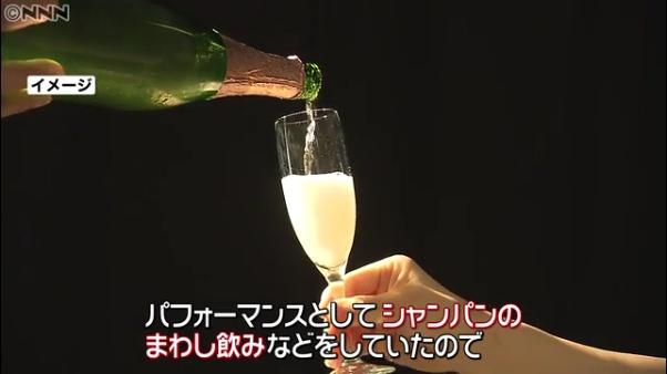 ホストクラブではシャンパンの回し飲み